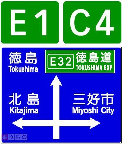 Large 161213 hyosikikaisei 01