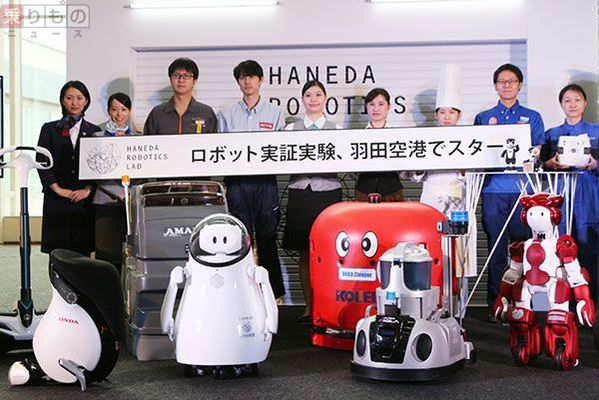 Large 161214 hanedarobo 01
