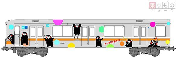 Large 161227 metrokumamon 01