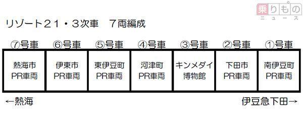 Large 161229 izukyukinmedai 02
