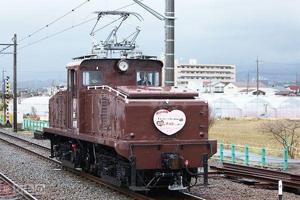 Large 170105 izuhakonechoco 01