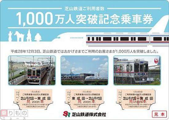 Large 170105 shibayama10m 01