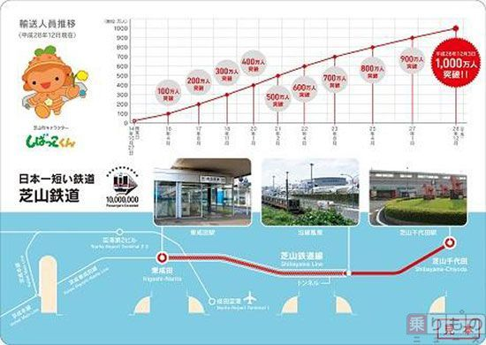 Large 170105 shibayama10m 02