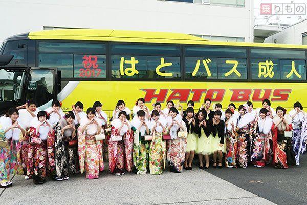Large 170106 hatoseijin 01
