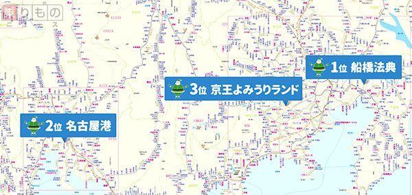 Large 170123 ekimeikensaku 01