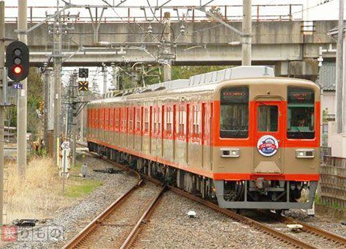 Large 170126 tobukanbai 01