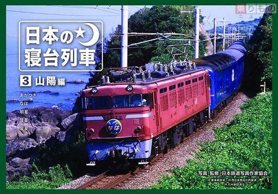 Large 170126 nissenkitte 01