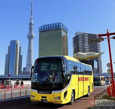 は と バス ツアー 人気