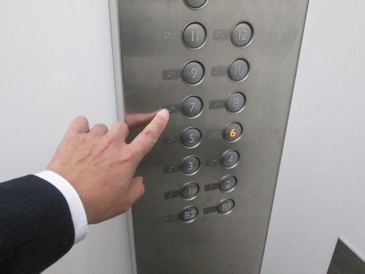 Large 170127 elevator 01 1