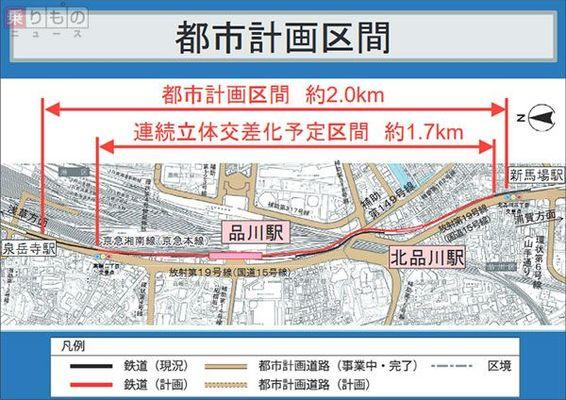 Large 170130 keikyushinagawa 01