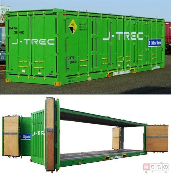 Large 170201 jtrec 01