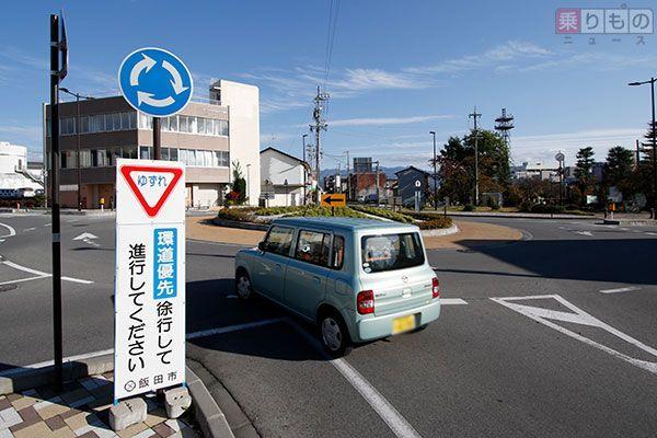 Large 170201 roundabout 01