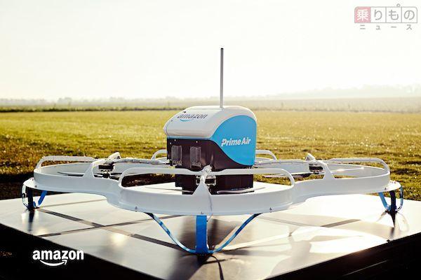Large 170130 amazondrone 04