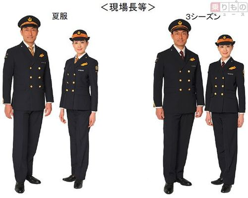 Large 170207 jrc30uniform 01