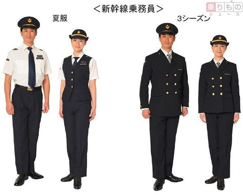 Large 170207 jrc30uniform 02