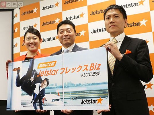 Large 170208 jetstarbusiness 01