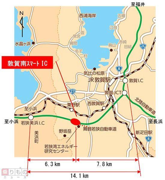 Large 170210 tsuruga 01