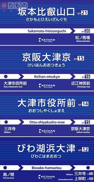 Large 170213 keihanekimei 01