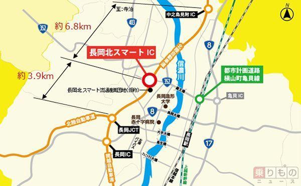 Large 170217 nagaoka 01