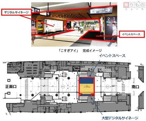 Large 170220 kosugi 01