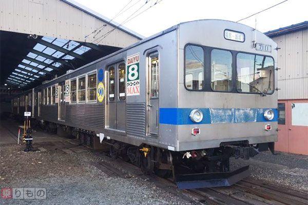 Large 170221 fuku7000 01