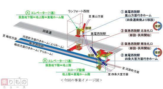 Large 170224 saieki 01 1