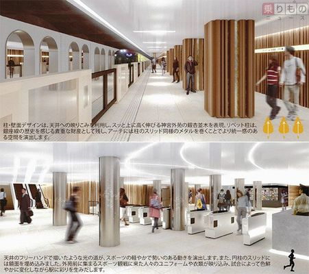 Large 170227 metrostationdesign 02