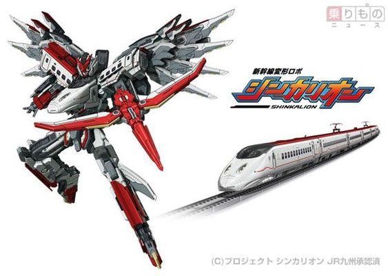 Large 170302 shinkarion 01