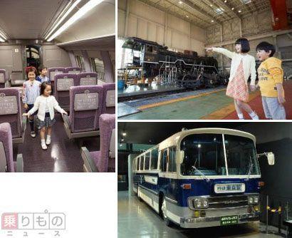 Large 170308 kyototeppaku1 01