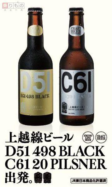 Large 170309 jrtakasaki 01