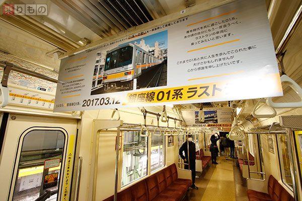 Large 170312 metro01 02