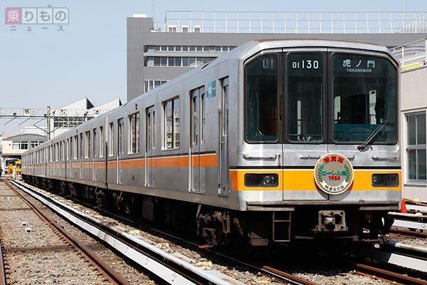 Large 170312 metro01 03