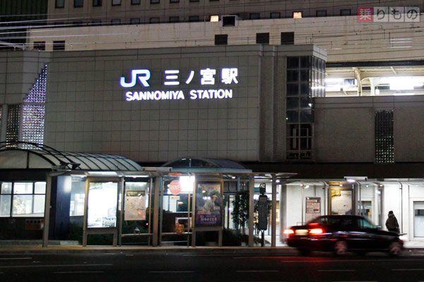 Large 170315 sannomiya 01