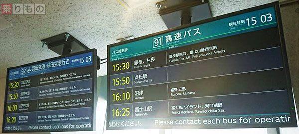 Large 170315 tokyubusshibuya 01