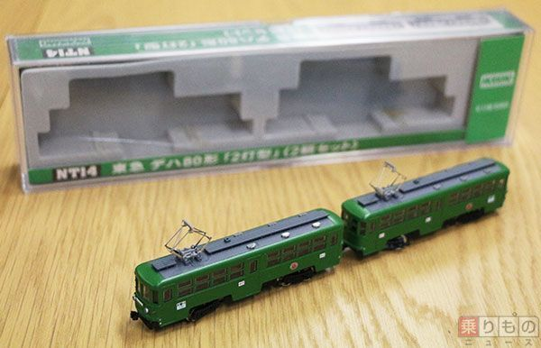 Large 170321 tetsudomokei 02