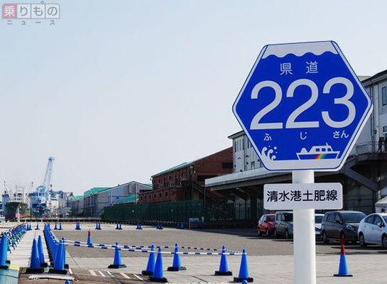 Large 170321 kendou223 01