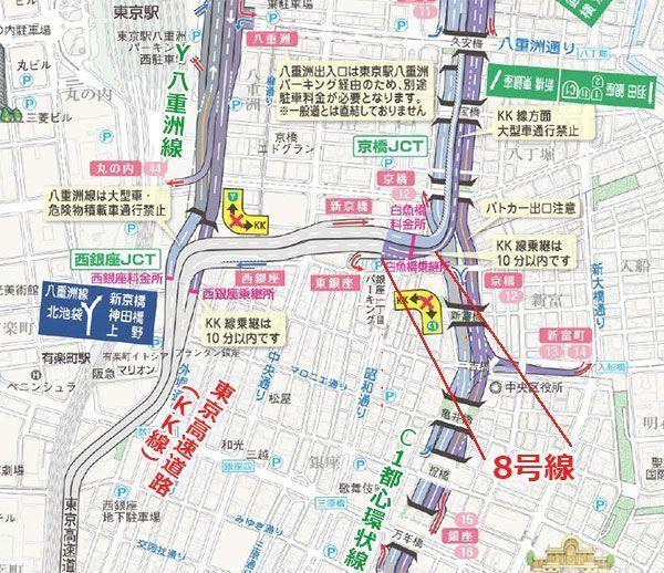 Large 170322 shutoko8gou 02