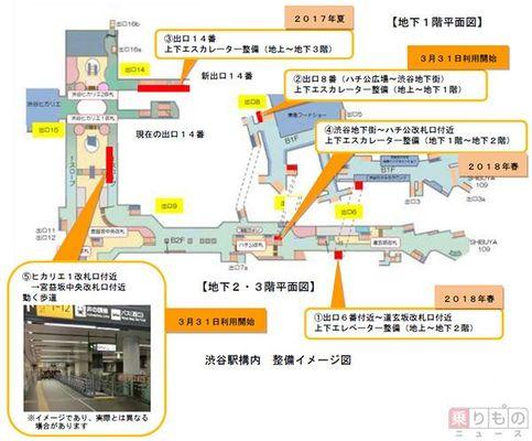 Large 170330 shibuyadosen 03