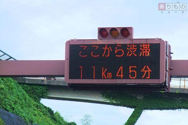 Large 170404 gwhokkaido 01