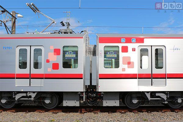 Large 170407 tobu70000 03