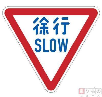 Large 170413 slow 01