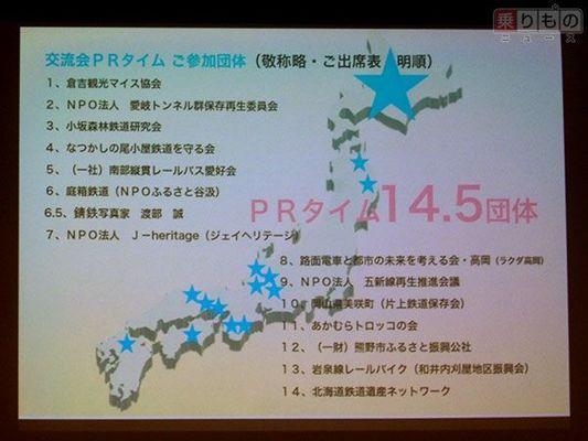 Large 170413 okuhida 06