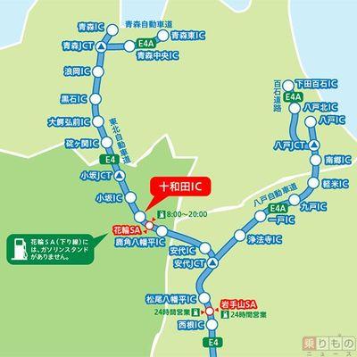 Large 170420 kyuyutowada 01