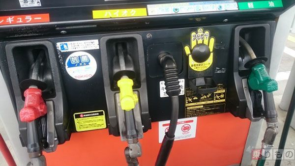 Large 170426 gasolineaisho 01