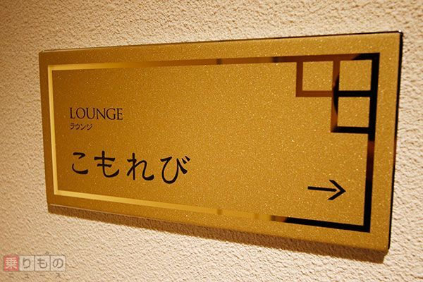 Large 170430 shikishima 10