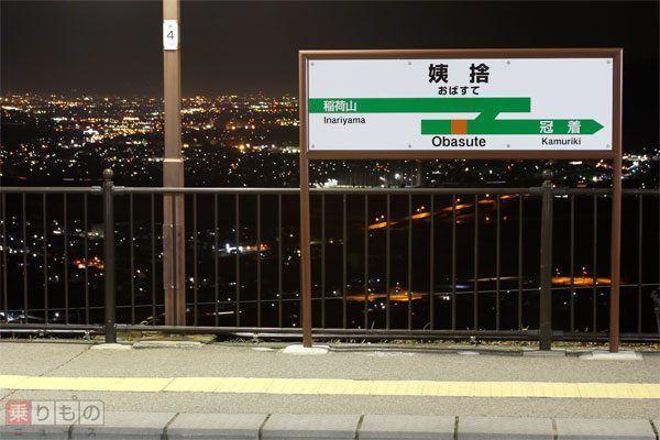 Large 170430 shikishima 31