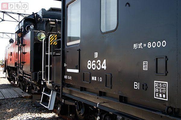 Large 170506 tobu 06