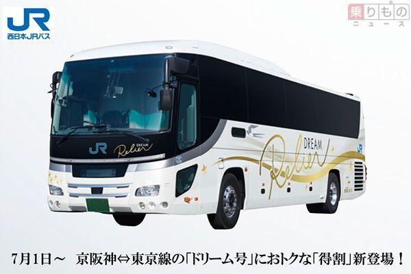 Large 170508 wjrbustokuwari 01
