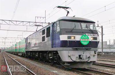 Large 170509 jrffukuyama 01