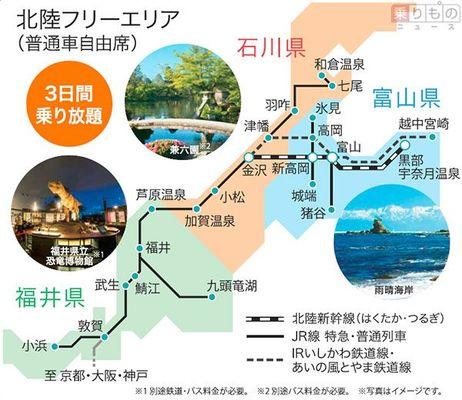 Large 170511 jrwhayatoku 02